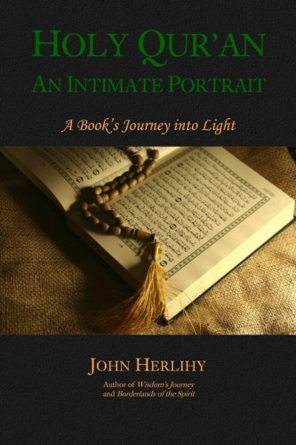 9780692260012: Holy Qur'an: An Intimate Portrait