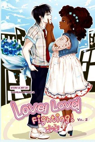 9780692277737: Love! Love! Fighting! Vol. 2 (Volume 2)