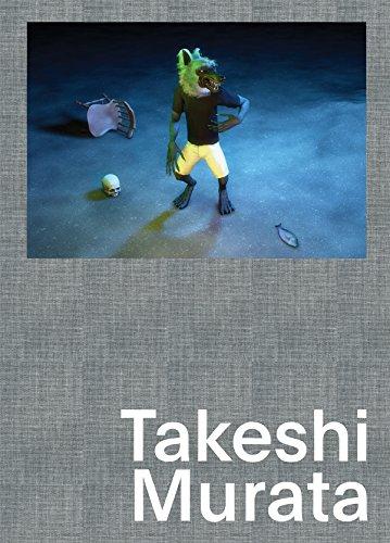 9780692397619: Takeshi Murata