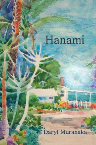 9780692421116: Hanami