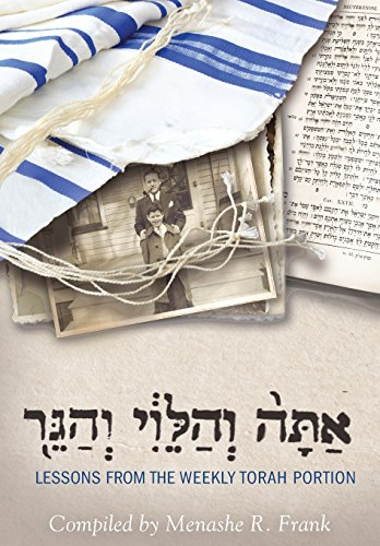 9780692513231: Attah, v'HaLevy, v'HaGeir: Lessons from the Weekly Torah Portion