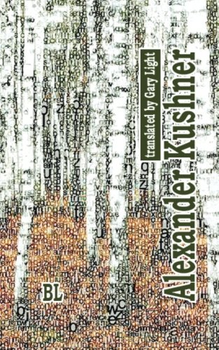 9780692514054: Alexander Kushner. Bilingual Poetry Collection: translated to English by Gary Light (Russian Word without Borders)