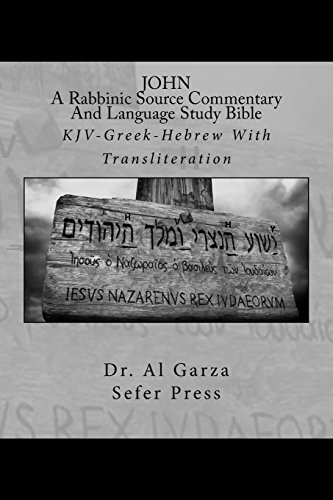 9780692534359: JOHN: A Rabbinic Source Commentary And Language Study Bible: KJV-Greek-Hebrew With Transliteration (The New Testament) (Volume 4)