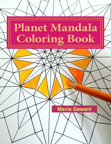 9780692582879: Planet Mandala Coloring Book