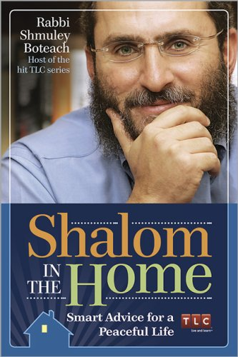 9780696235078: Shalom in the Home