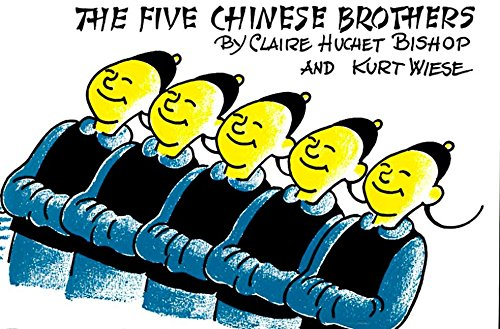 9780698113572: The Five Chinese Brothers (Paperstar)