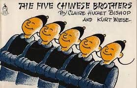 9780698206427: The Five Chinese Brothers