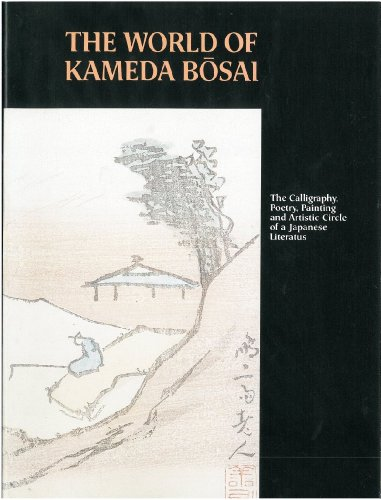 9780700602513: The World of Kameda Bosai: Calligraphy, Poetry, Painting and Artistic Circle of a Japanese Literatus