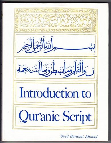 9780700701827: Introduction to Qur'anic Script
