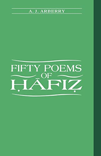 Fifty Poems of Hafiz (English and Persian: Hafiz