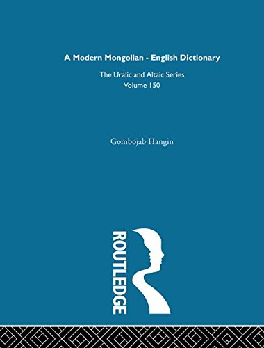 Modern Mongolian-English Dictionary: HANGIN, J.A.