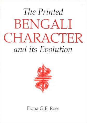 9780700711352: Printed Bengali Character
