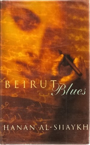 9780701163037: Beirut Blues.