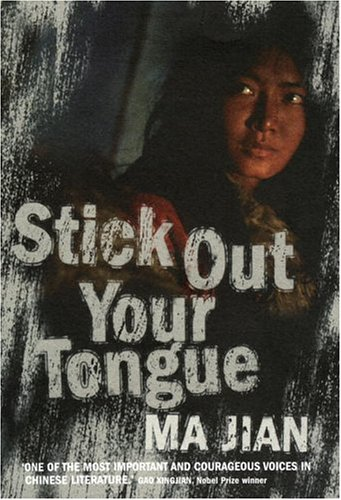 9780701178062: Stick Out Your Tongue