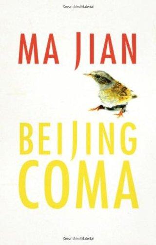 9780701178079: Beijing Coma