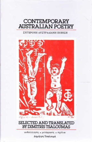 Contemporary Australian Poetry (English & Greek)