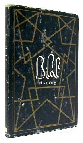 9780704321366: Bilal