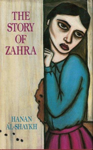 9780704325463: Story of Zahra