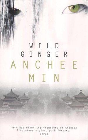 9780704347465: Wild Ginger