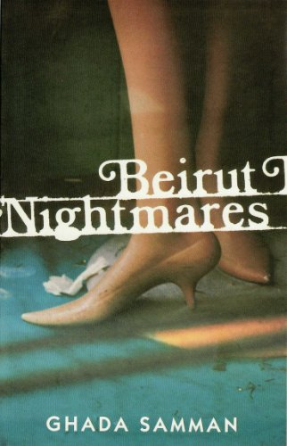 9780704380653: Beirut Nightmares