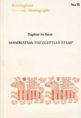 9780704403765: Mandelstam: