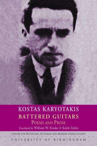 9780704425194: Battered Guitars: Poems and Prose