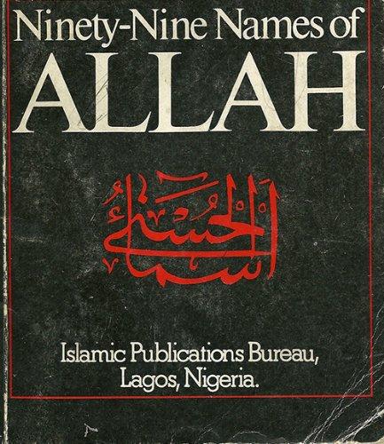 9780704503380: Ninety-nine Names of Allah