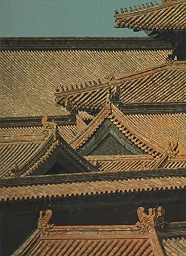 Peking (The Great Cities): Bonavia, David; the