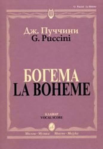 9780706359121: Boheme. Opera in four acts. Clavier. / Bogema. Opera v chetyrekh deystviyakh. Klavir.