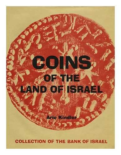 Coins of the land of Israel: Collection: Bank of Israel