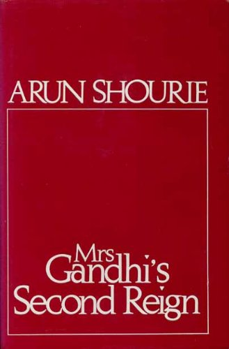 9780706922615: Mrs Gandhi's second reign