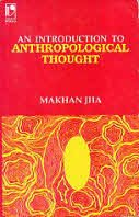 9780706980592: Introduction to Anthropological Thought