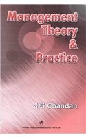 9780706990300: Management Theory and Practice