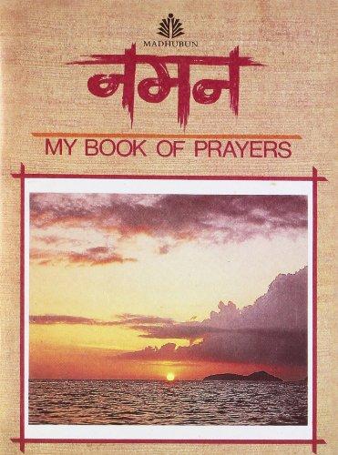 Naman: My Book Of Prayers (English and Hindi Edition): Kanupriya