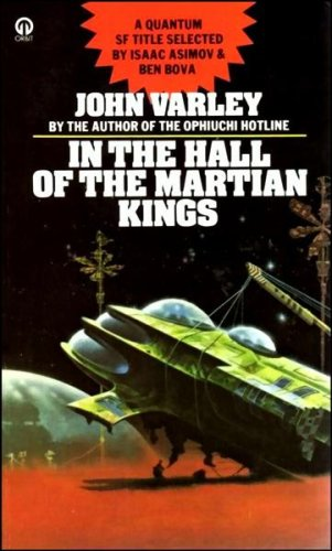 9780708880364: In the Hall of the Martian Kings
