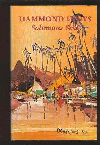 9780708906545: Solomons Seal (U)
