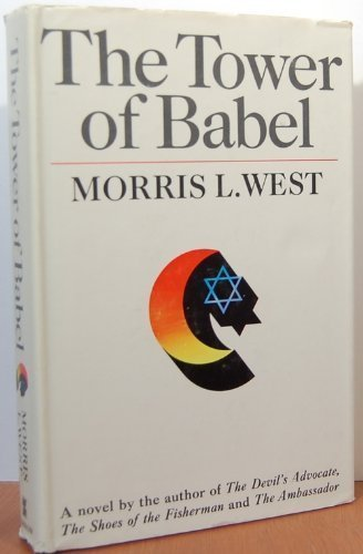9780708983119: The Tower Of Babel (CH) (Charnwood Library)