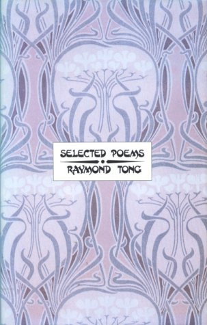 9780709054382: Selected Poems