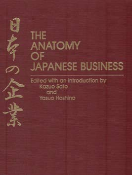 9780709933243: Anatomy of Japanese Business