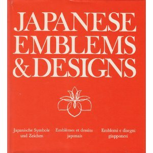 9780710100559: Japanese Emblems and Designs