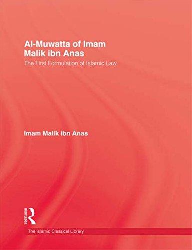9780710303615: Al-Muwatta Of Iman Malik Ibn Ana (The Islamic-Classical Library Series)