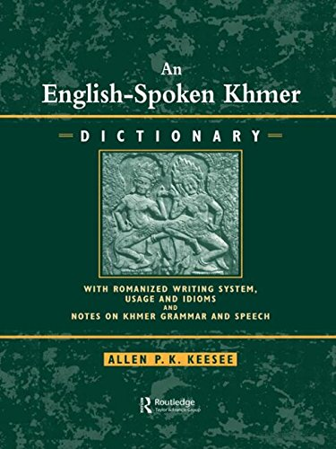 An English-Spoken Khmer Dictionary: Allen P. K.