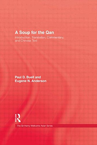9780710305831: A Soup for the Qan