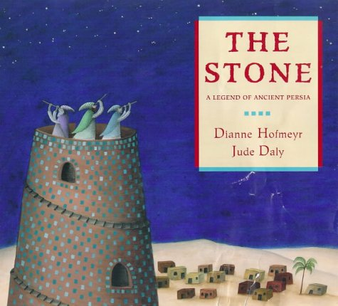 9780711212312: The Stone : A Persian Legend of the Magi