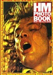 9780711901629: HM Photo Book: Heavy Metal in Japan