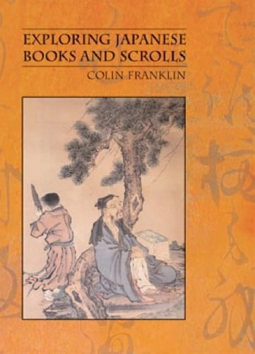 9780712349109: Exploring Japanese Books And Scrolls