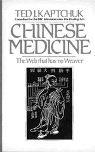 9780712611725: Chinese medicine: the web that has no weaver