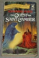 9780712616164: The Quest for Saint Camber (The Histories of King Kelson)