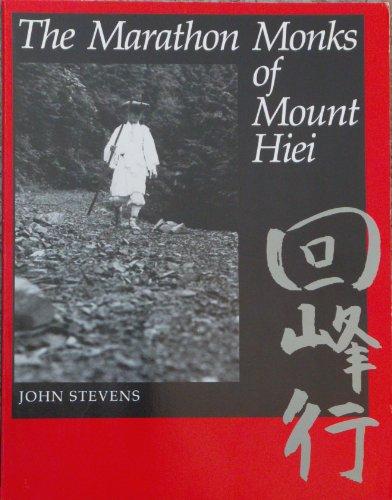 9780712618656: The Marathon Monks of Mount Hiei