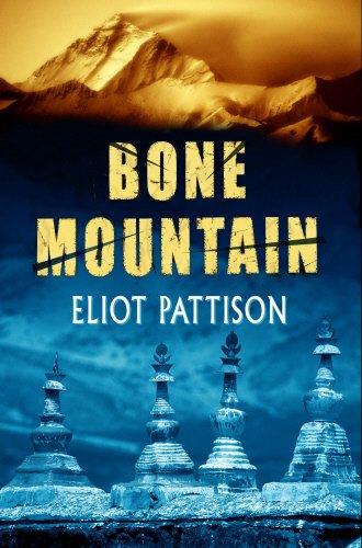 Bone Mountain LINED***SIGNED: Pattison, Eliot